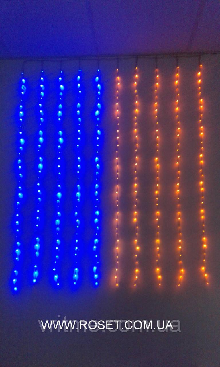 """Новая Гирлянда 320-LED штора """"Флаг Украины"""" (1,5*1,5 м)"""