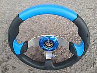 Руль спортивный Sultan №580 (синий) с переходником на ВАЗ 2105., фото 1