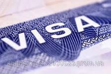 В России открывается 8 визовых центров Украины.