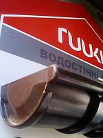 Водосточная система Ruukki - Желоб 4м.