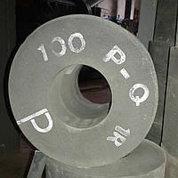 Круг шлифовальный ПП 350х16х203 25А 12 СТ  В