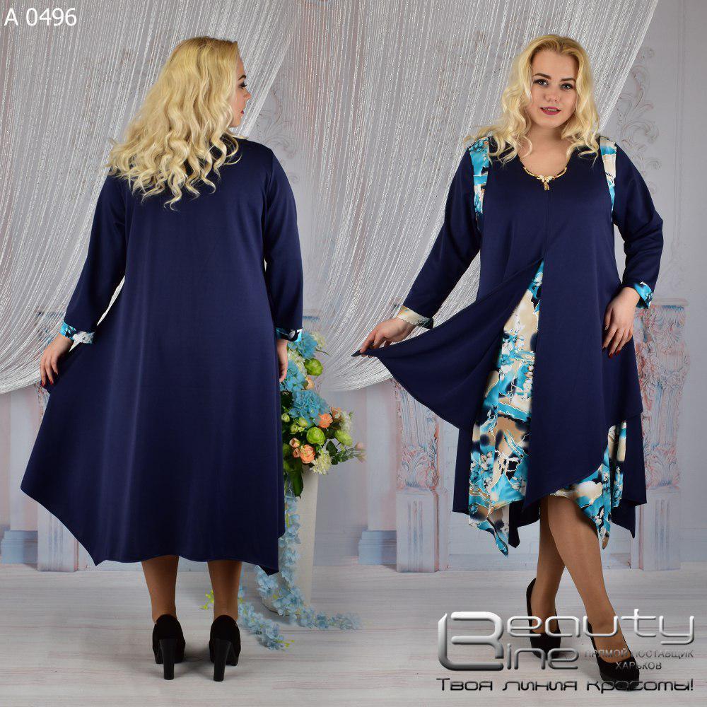 Нарядное женское платье. Размеры 56,58,60,62.64.66.68.