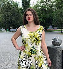 Літнє гарне плаття великих розмірів Мальва, фото 2