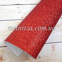 Кожзам с мелким глиттером, на тканевой основе, 35х20 см, цвет красный