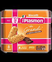 Печенье Plasmon Biscotti Dei Grandi Con Cioccolato 270гр