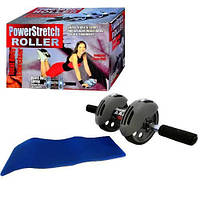 🔝 Гимнастический ролик для пресса, PowerStretch Roller, колесо для фитнеса, с ковриком | 🎁%🚚