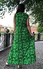 Платье батальное летнее длинное большой выбор расцветок, фото 2