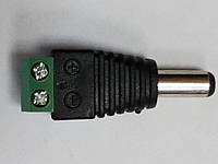 Разъем питания для камер наблюдения (DC папа, штекер 2.1х5.5 с клеммной колодкой, 2 пина) ST 773