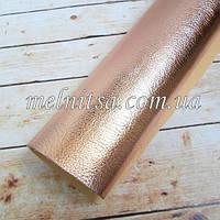 Кожзам на тканевой основе, 35х20 см, цвет св.бронза