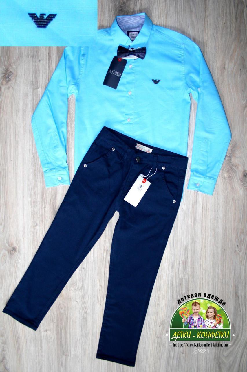 Нарядный костюм Armani для мальчика 1-4 года: голубая рубашка и синие или черные брюки