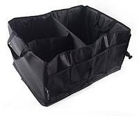 🔝 Органайзер в багажник автомобиля Smart Trunk Organizer - чёрный, с доставкой по Киеву и Украине | 🎁%🚚