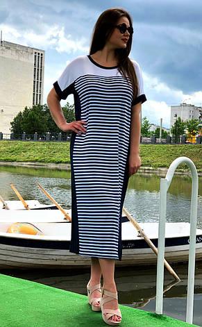 Летнее платье больших размеров ниже колена Полоска, фото 2