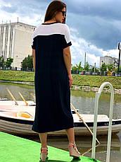 Летнее платье больших размеров ниже колена Полоска, фото 3
