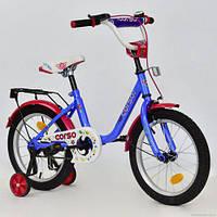 """Детский велосипед 16 д С16030 """"CORSO"""" ГОЛУБОЙ"""