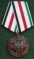 """Медаль """"30 років з дня виведення військ з Афганістану"""" за Отвагу тип.2 с документом, фото 1"""
