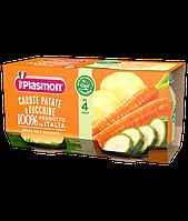 Пюре Plasmon Carote Patate e Zucchine от 4мес. 2х80гр