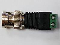 Разъем питания для камер наблюдения DC мама с фиксацией, штекер 2.1х5.5 с клеммной колодкой, 2 пина
