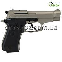 Копия Пистолет стартовый Retay 84FS Satin