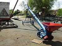 Шнековый погрузчик, транспортер, конвейер зерна до 40 т/час