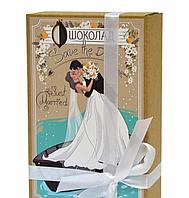 """Шоколадный подарок для молодоженов """"Just married"""""""