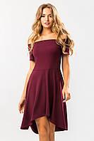 Вечернее платье бордовое с открытыми плечами и ассиметричной юбкой Неаполь