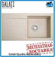 Кухонная мойка Galati 780*435*185 Quadro Avena (501)
