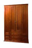 Дерев'яна шафа Мілена 4Д з ящиками, фото 2