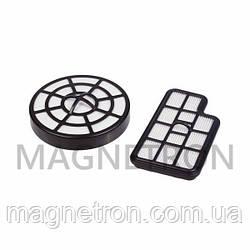 Набор фильтров F138 НEPA + поролон для пылесосов Zanussi 9001670760