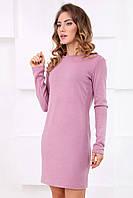 Базовое облегающее розовое платье из ангоры с длинным рукавом