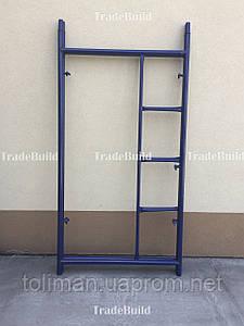 Рама с лестницей 2*1 м для строительных лесов