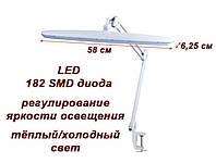 Настольная LED лампа 9503 с регулировкой яркости, фото 1