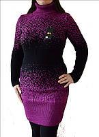 Вязаные платья Леопард 596 р 48-56, фото 1
