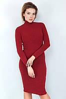 Универсальное бордовое женское платье-гольф в рубчик, миди