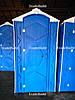 Биотуалет, уличная туалетная кабина. Бак на 250 л.