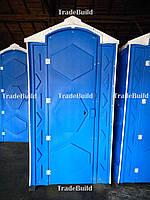 Биотуалет, уличная туалетная кабина. Бак на 250 л., фото 1