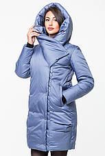 Куртка женская Kattaleya KTL-123 голубого цвета (#595), фото 2