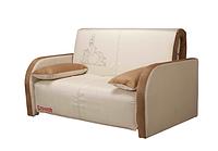 Диван-кровать Novelty  Max 1,20