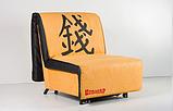 Крісло-ліжко Novelty 03 ППУ 0,80, фото 2