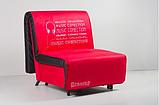 Крісло-ліжко Novelty 03 ППУ 0,80, фото 7