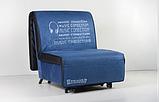 Крісло-ліжко Novelty 03 ППУ 0,80, фото 8