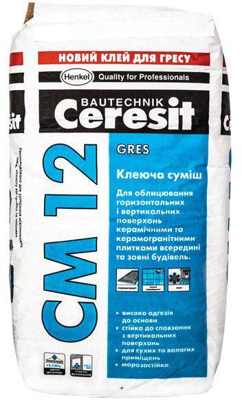 """CM-12/25 кг """"Ceresit"""" Клей для напольных плит и керамогранита 25 кг"""