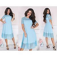 Красивое женское платье миди голубое №357-3