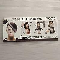 Защитная маска для стрижки Face Pro 100 шт/уп