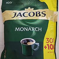 Кофе Якобс Монарх 400 гр