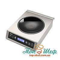 Плита индукционная WOK Saro Louisa, фото 1