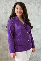 Фиолетовый гипюровый жакет больших размеров Дженни