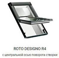 Мансардное окно Roto Designo R45 H 5/9 (однокамерный стеклопакет с Аргоном), фото 1