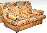 Диван - ліжко Divanoff Акордеон 120,140,160,180, фото 5