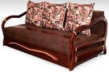 Диван- кровать Divanoff Венеция 140, фото 3