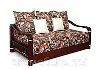 Диван- кровать Divanoff Парма 140, фото 1